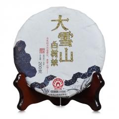 2016年勐傣 大雪山古树茶 生茶 200克/饼