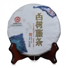 2016年勐傣 古树藤条 生茶 200克/饼