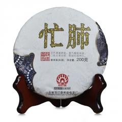 2016年勐傣 忙肺 生茶 200克/饼