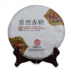 2016年勐傣 磨烈古树 生茶 357克/饼