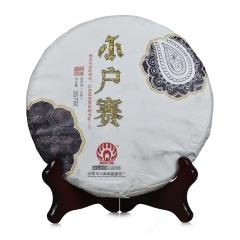 2016年勐傣 小户赛 生茶 357克/饼