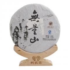 2010年彩农茶 无量山(春) 生茶 357克/饼