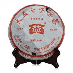 2005年大益 8582 503批 生茶 357克/饼
