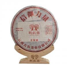 2016年彩农茶 老曼峨(春) 生茶 357克/饼