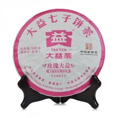 2016年大益 玫瑰大益 熟茶 357克/饼