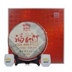 2013年老同志 福临门礼盒套 熟茶 1000克/套