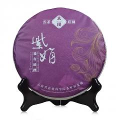 2016年太璞 紫娟稀有品种 生茶 357克/饼 单片