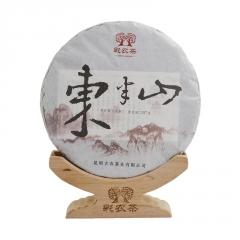 2015年彩农茶 东半山(春) 生茶 357克/饼