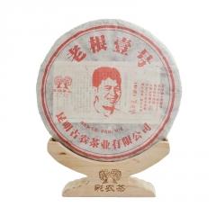 2015年彩农茶 老根一号(春) 生茶 357克/饼