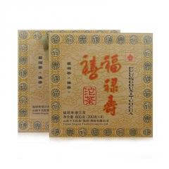 2015年下关 南诏牌 福禄寿禧礼盒套 生茶 800克/套