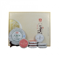 2013年大益 七星印月·高山韵象悦享版 套装 礼盒 1057克/套