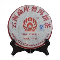 2006年勐傣 云南勐库普洱饼茶 熟茶 357克/饼
