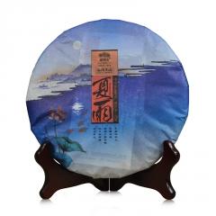 2016年老同志 夏雨 熟茶 400克/饼