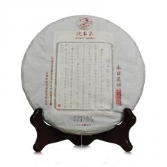 2016年德丰昌 木兰遗种 生茶 357克/饼