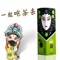 2016年俊仲号 青果倾城(小青柑普茶) 熟茶 50克/盒
