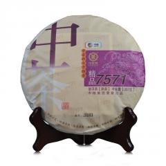 2016年中茶 精品7571 熟茶 357克/饼
