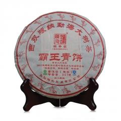 2016年陈升号 霸王青饼 生茶 357克/饼