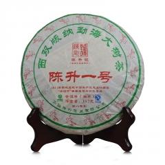 2016年陈升号 陈升一号 生茶 357克/饼