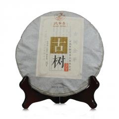 2012年德丰昌 古树金芽 熟茶 357克/饼