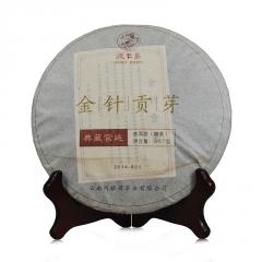 2014年德丰昌 金针贡芽 熟茶 357克/饼