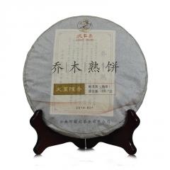 2014年德丰昌 乔木熟饼 熟茶 357克/饼