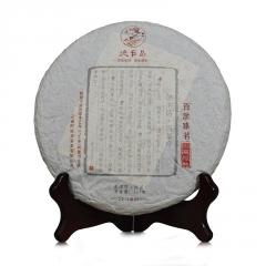 2016年德丰昌 百濮臻茗 生茶 357克/饼
