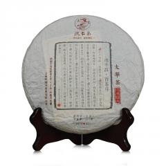 2016年德丰昌 太华茶 生茶 357克/饼
