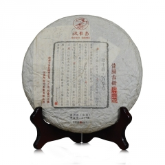 2018年德丰昌 昔归古树 生茶 357克/饼