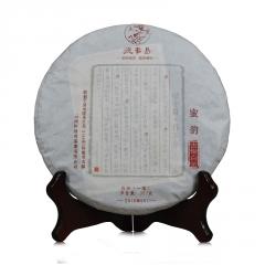 2016年德丰昌 蜜韵  白茶 357克/饼
