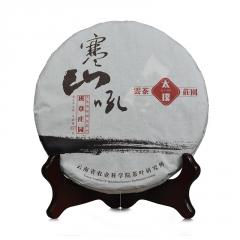 2016年太璞 寒山吼 生茶 357克/饼