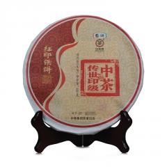 2016年中茶  印级传奇  红印铁饼 生茶 400克/饼