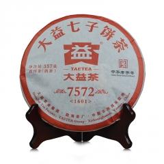 2016年大益 7572 熟茶 357克/饼