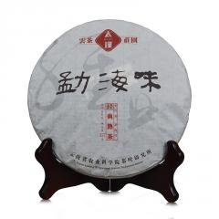 2016年太璞 勐海味 熟茶 357克/饼