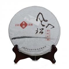 2016年太璞 风入松 生茶 357克/饼