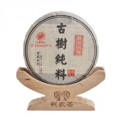 2008年彩农茶 古树纯料野生甜茶(春) 生茶 200克/饼