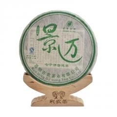 2009年彩农茶 景迈古树纯料青饼(秋) 生茶 357克/饼