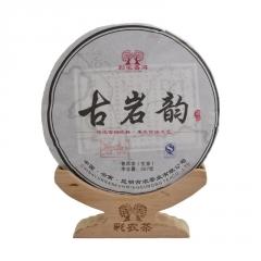 2014年彩农茶 古岩韵青饼(春) 生茶 357克/饼