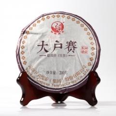 2016年下关 大户赛古树圆茶 生茶 200克/饼