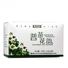 七彩云南 普茶花韵 茉莉普洱(散茶) 生茶 60克/盒