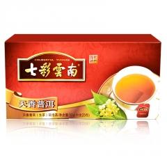 七彩云南 天香普洱袋泡茶 生茶 50克/盒