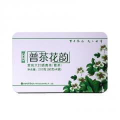 七彩云南 普茶花韵  生茶 200克/盒