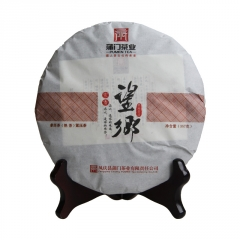 2016年蒲门 家香系列 望乡 熟茶 357克/饼