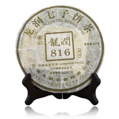 2006年 龙润816  生茶 357克/饼