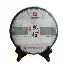 2016年蒲门 家香系列 思归 生茶 357克/饼