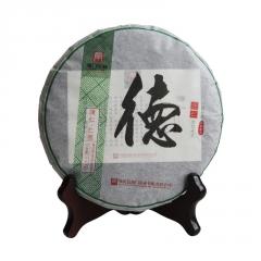 2016年蒲门 濮仁系列 仁德 生茶 357克/饼