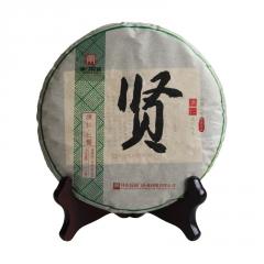 2016年蒲门 濮仁系列 仁贤 生茶 357克/饼