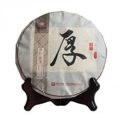 2016年蒲门 濮仁系列 厚濮 熟茶 357克/饼