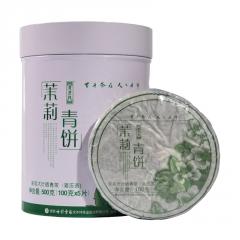 七彩云南 茉莉青饼 生茶 500克/饼