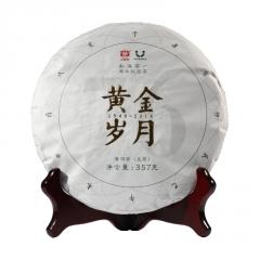 2016年大益 黄金岁月 生茶 357克/饼