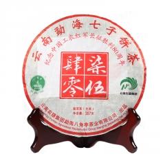 2016年八角亭 柒伍肆零(7540)生茶 357克/饼